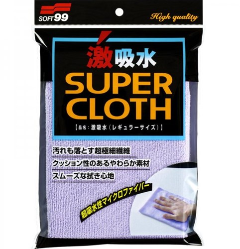 SOFT99 MICROFIBER CLOTH - SUPER WATER ABSORBANT